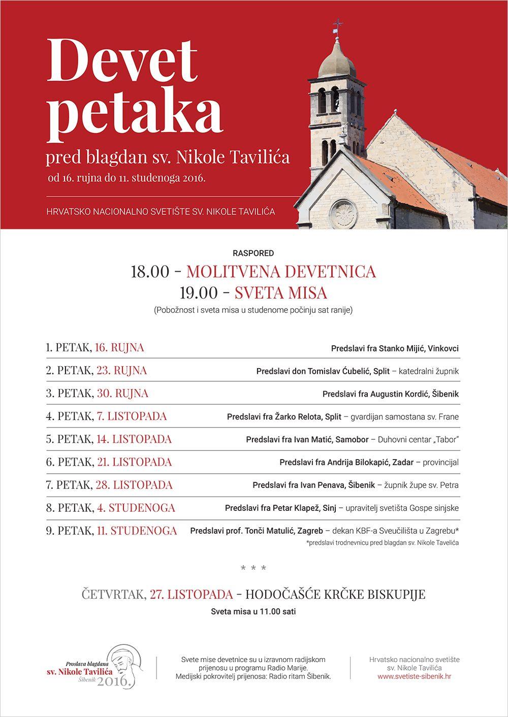 petki-a3-tavilic